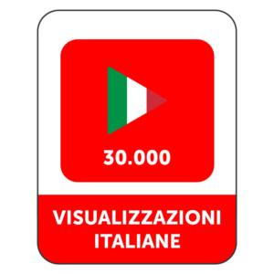 30.000 VISUALIZZAZIONI VIDEO YOUTUBE ITALIANE